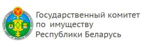 Государственный комитет по имуществу
